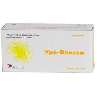 Уро-ваксом 6мг 30 шт. капсулы