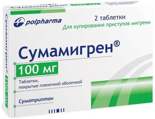 Сумамигрен 100мг 2 шт. таблетки покрытые пленочной оболочкой польфарма, фото №1